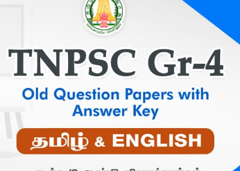 TNPSC Group 4 Previous Year Question Papers